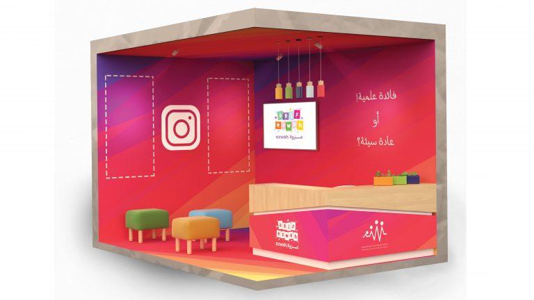 تصميم إفنت | Event Ezwah Design